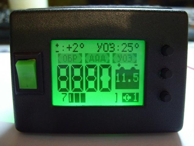 Экран бортового компьютера МПСЗ