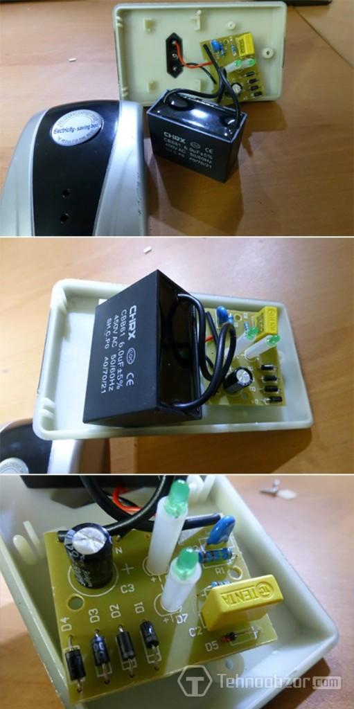 Как сделать в домашних условиях чтобы мигал светодиод