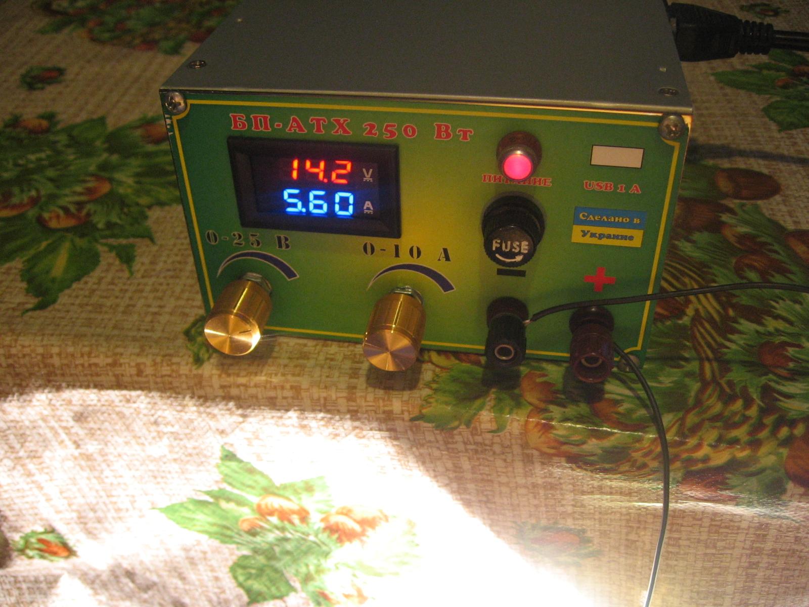 Из компьютерного блока питания - лабораторный и зарядное 96