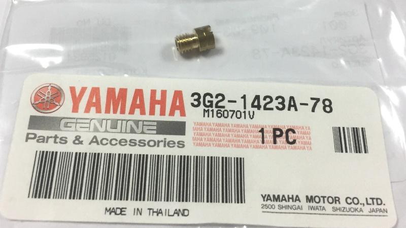 3G2 1423A 78 - Что такое жиклер в карбюраторе